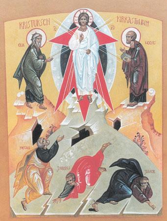 Kristuksen_kirkastuminen_40x33x3cm.jpg